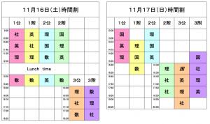 スクリーンショット(2013-11-15 21.24.46)