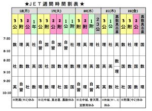 スクリーンショット(2013-11-18 19.38.18)