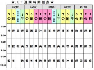 スクリーンショット(2013-11-22 19.19.50)