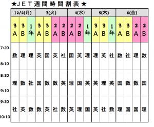 スクリーンショット(2013-11-30 19.31.16)