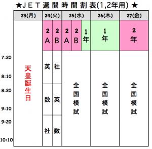 スクリーンショット(2013-12-21 14.07.59)