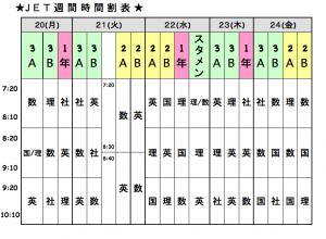 スクリーンショット(2014-01-19 20.34.18)