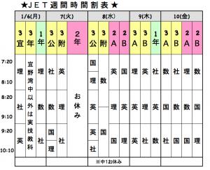スクリーンショット(2014-01-03 20.38.13)