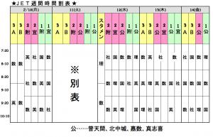 スクリーンショット(2014-02-11 14.48.57)