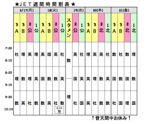スクリーンショット(2014-02-16 10.12.32)