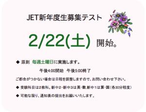 スクリーンショット(2014-02-16 12.37.13)