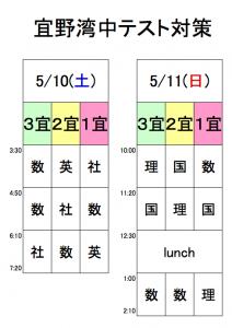 スクリーンショット(2014-05-09 20.14.10)