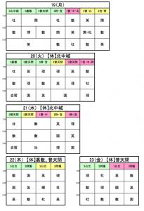 スクリーンショット(2014-05-17 18.08.51)