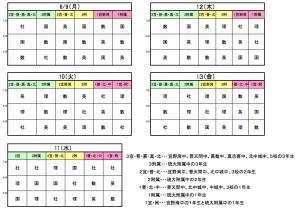スクリーンショット(2014-06-06 19.18.28)