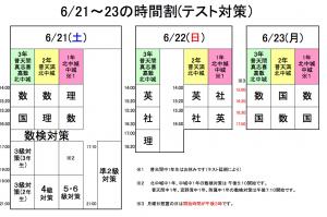 スクリーンショット(2014-06-20 22.15.37)