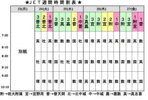 スクリーンショット(2014-06-20 22.18.09)