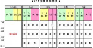 スクリーンショット(2014-11-01 14.28.42)