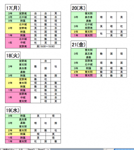 スクリーンショット(2014-11-13 20.27.36)