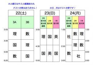 スクリーンショット(2014-11-20 21.26.12)