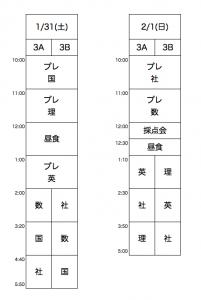 スクリーンショット(2015-01-30 20.31.38)