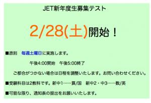 スクリーンショット(2015-02-02 21.16.38)