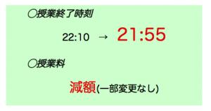スクリーンショット(2015-04-09 18.53.06)