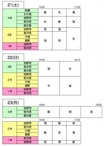 スクリーンショット(2015-11-20 19.55.25)