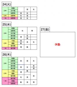 スクリーンショット(2015-11-24 20.23.58)